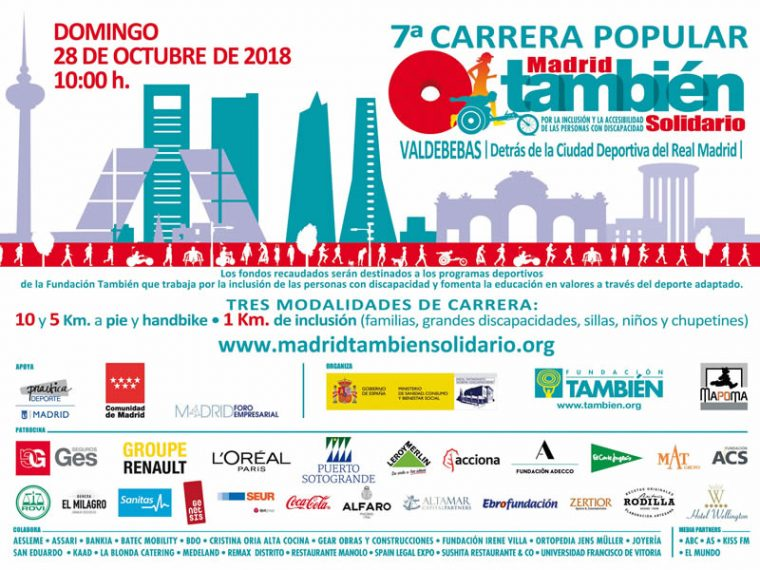 Cartel de la 7ª Carrera Popular Madrid También Solidario